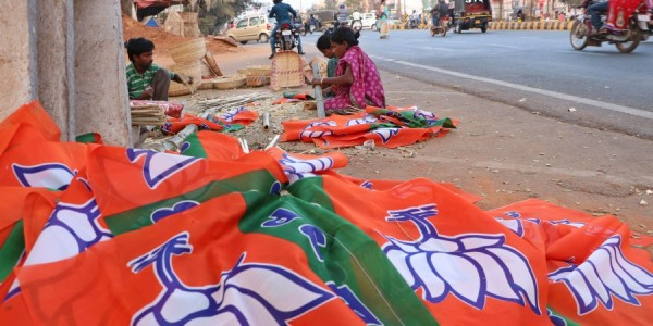 BJP drive to scan poll performance in Odisha