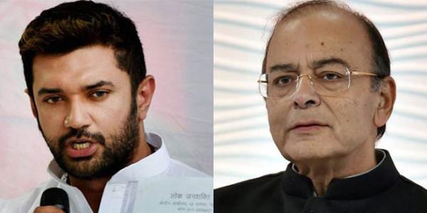 वित्त मंत्री अरुण जेटली से रामविलास-चिराग ने की मुलाकात, चिराग ने कहा- सही समय पर बताऊंगा