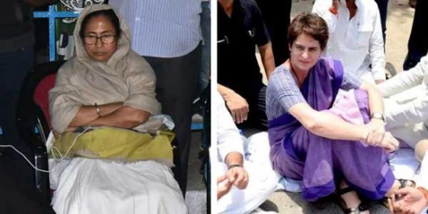 राहुल से परहेज करने वाली ममता को प्रियंका कहां तक पसंद हैं?