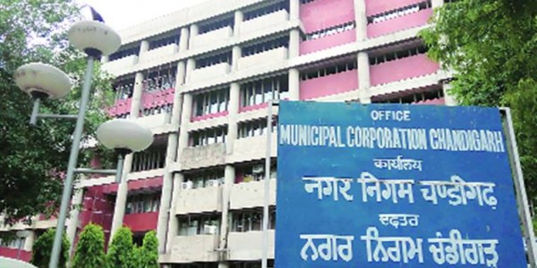 MC to spend Rs 26 cr on pavers next fiscal