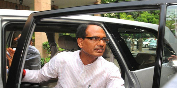 Vyapam Scam: Remove Shivraj Chouhan as Madhya Pradesh CM, Ajay Singh Writes to PM Modi