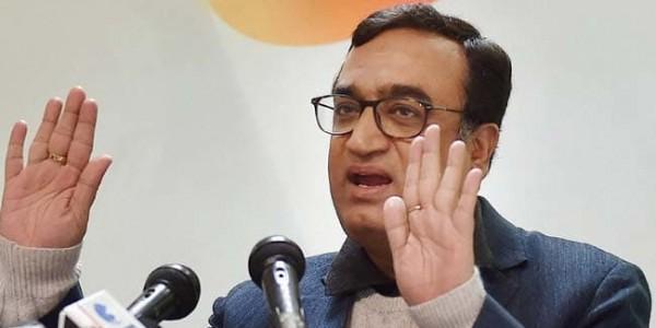 दिल्ली में कांग्रेस के हारे उम्मीदवार नहीं पहुंचे पार्टी बैठक में