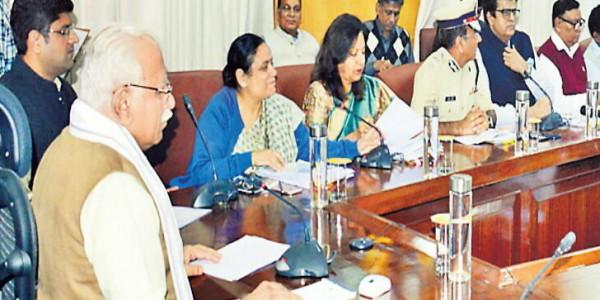 हरियाणा: मंत्रीमंडल विस्तार से पहले हुई थी बैठक, यह लिए गए थे फैसले