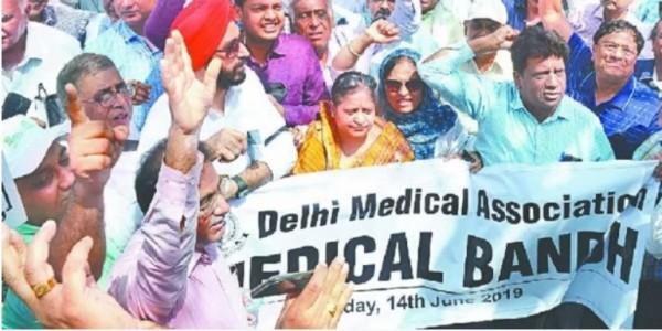 सोमवार को पूरे देश में ठप रहेंगी स्वास्थ्य सेवाएं, डॉक्टरों की सुरक्षा के लिए केंद्रीय कानून की मांग