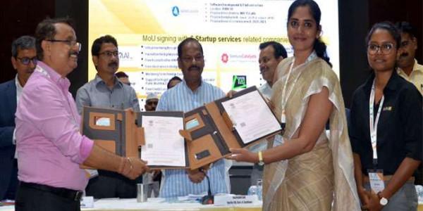 Jharkhand BPO Summit 2019: 16 बीपीओ कंपनियां शुरू, CM रघुवर ने कहा- झारखंड में तेजी से हो रहा निवेश