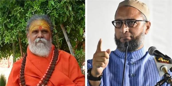 महंत नरेंद्र गिरी बोले-ओवैसी भारत और हिंदुओं के खिलाफ उगलते हैं जहर