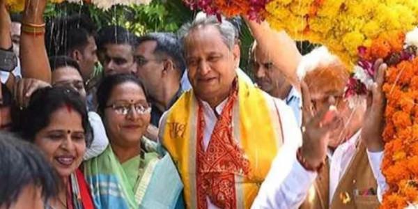 CM गहलोत के सर्वण आरक्षण EWS के मास्टर स्ट्रोक ने राजस्थान में लगाई कांग्रेस की नैया पार!