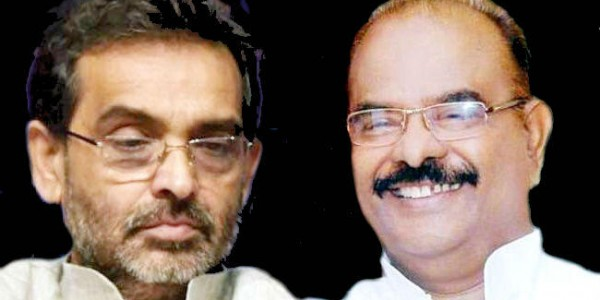 nagmani-has-said-that-from-where-upendra-kushwaha-will-contest-i-ll-defeat-him-on-that-place
