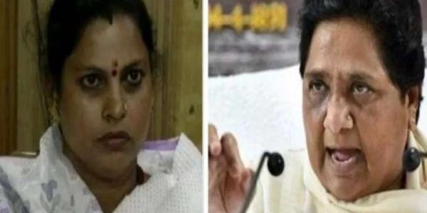 बसपा सुप्रीमो मायावती के खिलाफ अमर्यादित बोल तमाम राजनीतिक दल नाराज
