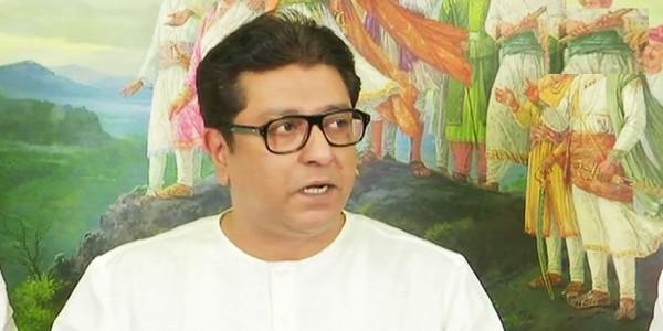 चुनाव के नतीजों के बाद राज ठाकरे ने कहा, 'पप्पू' अब 'परम पूज्य' हो गए हैं