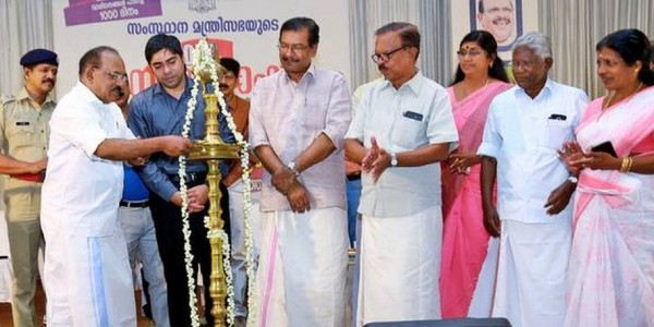 New dimension to infra growth: Minister