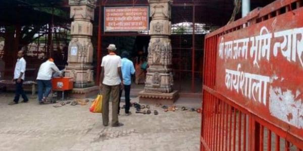 सांसद का दावा- मुस्लिमों को मालूम है, अयोध्या में बनेगा राम मंदिर