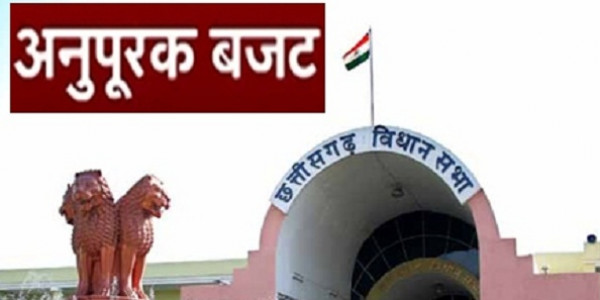 chhattisgarh-assembly-third-supplementary-budget-will-be-presented-in-house-on-monday