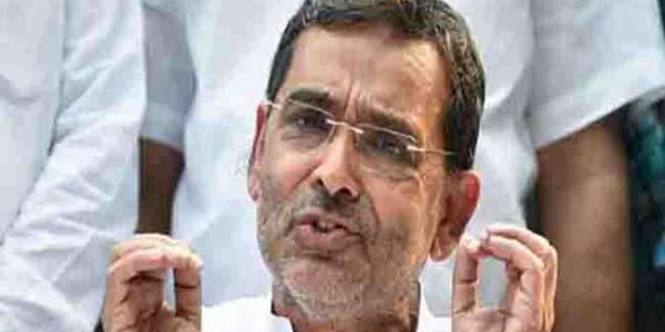 उपेंद्र कुशवाहा ने मंत्री पद से दिया इस्तीफा, कहा- मेरे पास तीन अॉप्शन्स हैं