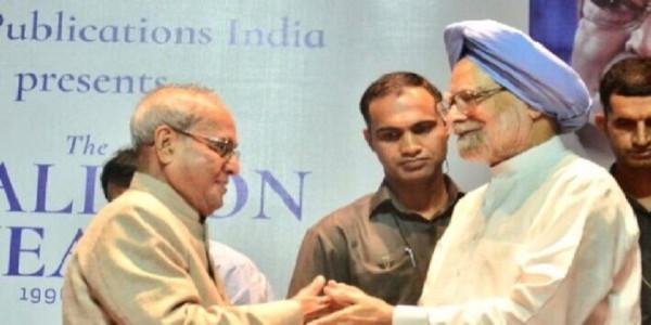 पीएम पद के लिए मुझसे ज्यादा काबिल थे प्रणब मुखर्जी: मनमोहन सिंह