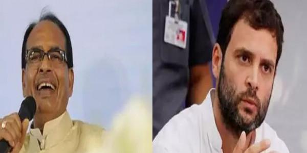 राहुल गांधी अब रणछोड़ दास गांधी बन गए हैं: शिवराज चौहान