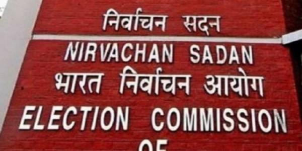 EVM पर विपक्ष के हर सवाल का चुनाव आयोग ने दिया जवाब, शिकायतों के निस्तारण के लिए बनाया कंट्रोल रूम