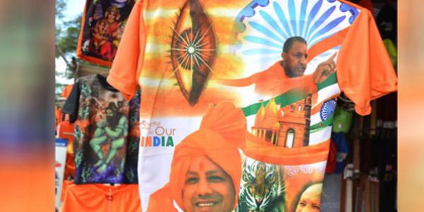 कांवड़ियों में PM मोदी और CM योगी टी-शर्ट की धूम