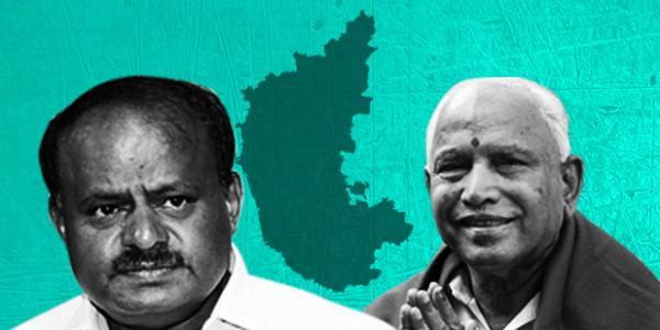 कर्नाटक: कांग्रेस-JDS गठजोड़ की 'परीक्षा' आज