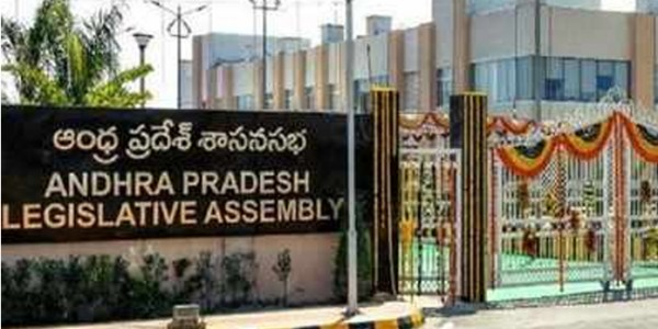 AP Assembly Session Deferred?