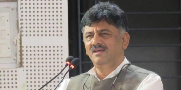 DK Shivakumar to Share the Jail with P. Chidambaram