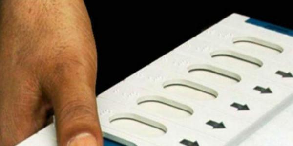 दिवाली के आसपास हो सकती है झारखंड विस चुनाव की घोषणा