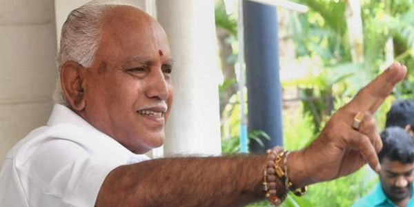 Yediyurappa plans to build a film city at Roerich Estate, Forest Department opposes proposal