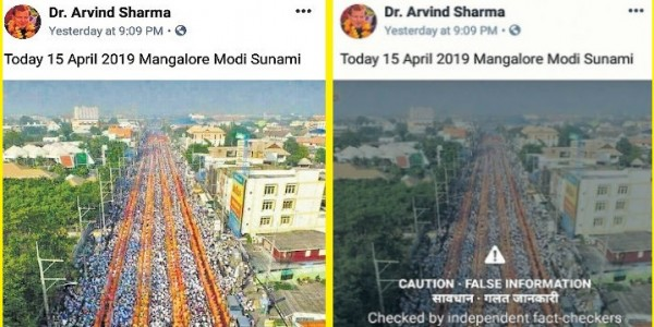 fake-photo-posted-by-arvind-sharma