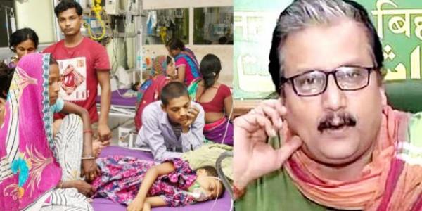 मुजफ्फरपुर में AES से मरनेवालों की संख्या 100 हुई, RJD सांसद ने कहा- राज्यसभा में उठायेंगे मामला