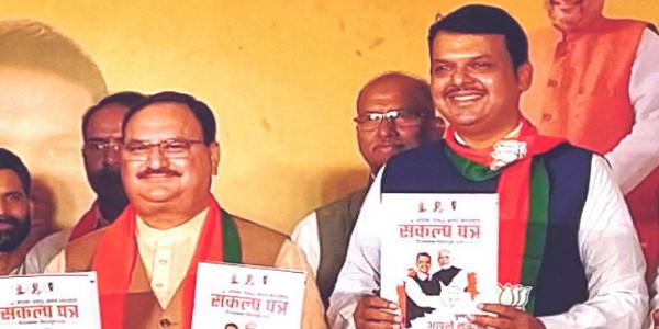 महाराष्ट्र चुनाव: महाराष्ट्र बीजेपी के संकल्प पत्र में सावरकर को भारत रत्न देने की मांग