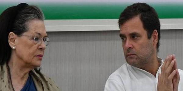 राहुल गांधी ने कांग्रेस नेताओं के पुत्र मोह पर नाराजगी जताई
