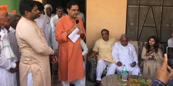 कांग्रेस बनी हुई है आतंकियों की हिमायती : बृजेंद्र सिंह