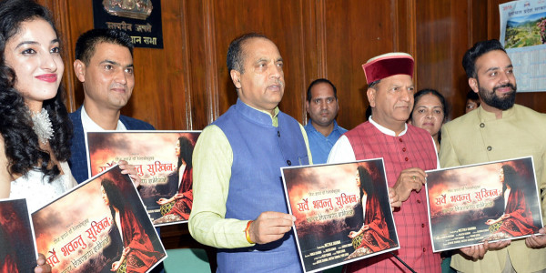 Govt. committed to promote rich cultural heritage of Himachal : Jai Ram Thakur
