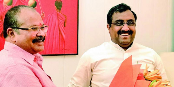 Kanna Lakshminarayana's new role in BJP disappoints many