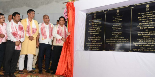 CM lays foundation for various development project at Dibrugarh's Bindhakata