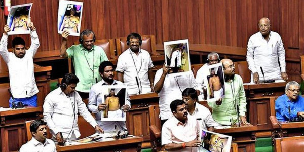 The curious case of 'missing' MLA rocks House