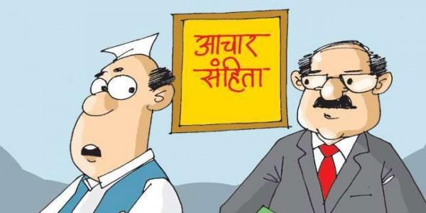 हिमाचल में चुनाव आचार संहिता हटी, विकास कार्यों को मिलेगी रफ्तार