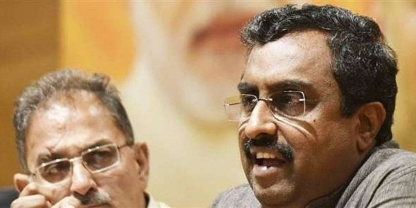 bjp-will-win-the-elections-in-kashmir-ram-madhav