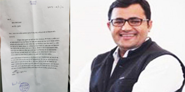हरियाणा: यूथ कांग्रेस प्रदेशाध्यक्ष सचिन कुंडू के खिलाफ गुडग़ांव पुलिस में शिकायत