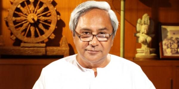 PM मोदी के कार्यक्रम में नहीं पहुंचे ओडिशा CM नवीन पटनायक, तोड़ा प्रोटोकॉल