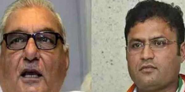 तंवर की प्रधानगी में हर चुनाव हारी कांग्रेस, हुड्डा की दावेदारी भी खतरे में