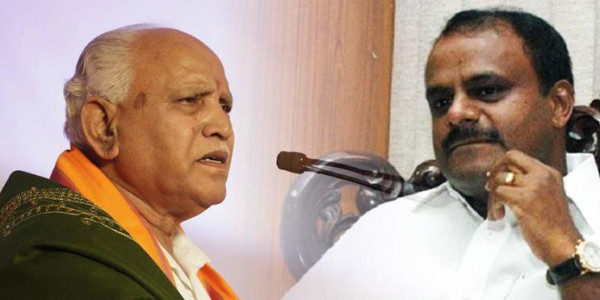 कर्नाटक में गिरी सरकार, महबूबा मुफ्ती ने बताया काला दिन, शिवराज सिंह बोले अनैतिक रिश्ता टूट गया