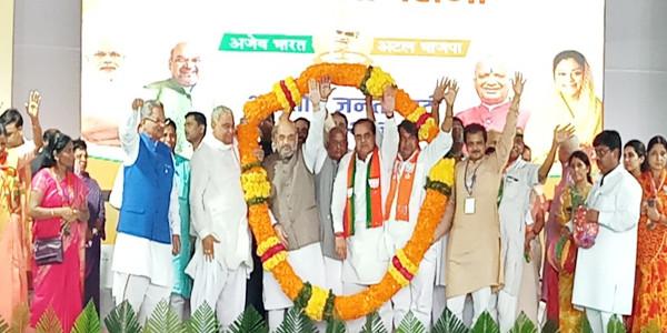 news-sawai-madhopur-news--general-meeting-of-bharatiya-janata-party-national-president-amit-shah-in-kota-and-gangapur-city-news