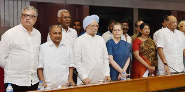 Congress To Decide Today On Participating In GST Launch Event