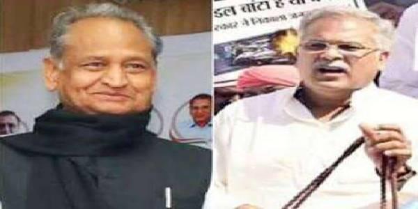 छत्तीसगढ़ की किसान ऋण माफी योजना से प्रभावित हुए गहलोत, राजस्थान में भी करेंगे लागू