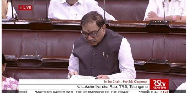 TRS Supports the Arms (Amendment) Bill in Rajya Sabha