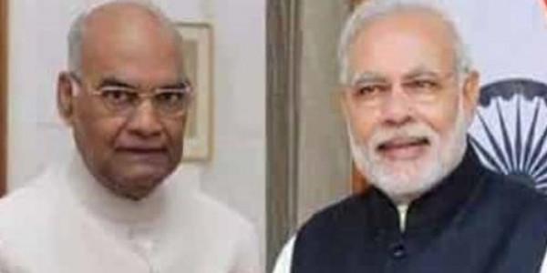 प्रधानमंत्री-राष्ट्रपति की तस्वीर के दुरुपयोग पर होगी छह माह की कैद