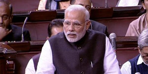 राज्यसभा की कार्यवाही से हटाई गई कांग्रेस सांसद पर पीएम मोदी की टिप्पणी