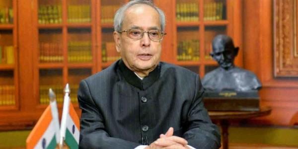 EVM की सुरक्षा पर प्रणब मुखर्जी भी चिंतित, कहा- भरोसा ना टूटने दे चुनाव आयोग