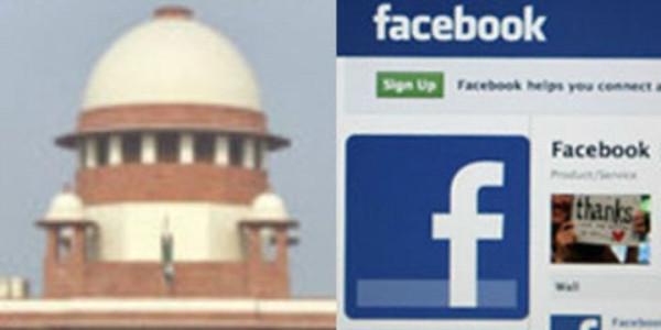 अब लोगों की फेसबुक आईडी को भी आधार से किया जाएगा लिंक, फेसबुक ने इसके विरोध में SC से लगाई गुहार